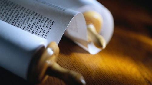 Torah-