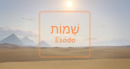 בְּרֵאשִׁית
